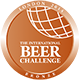 Prêmio: The International Beer Challenge 2014